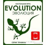 Настольная игра Правильные игры Эволюция (Evolution)