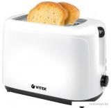 Тостер Vitek VT-1578 BW