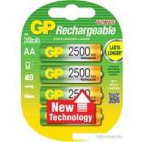 Аккумуляторы GP AA 2500mAh 4 шт. (250AAHC)