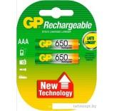 Аккумуляторы GP AAA 650mAh 2 шт. [65AAAHC]